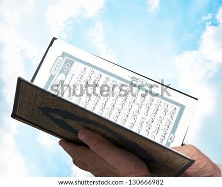 Lelaki yang Tak Mau Membaca Yasin di Surga