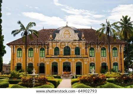Old Building at Prachinburi province, Thailand. - stock photo