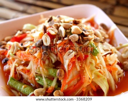 stock photo : a  photo  of  delicious   thai food
