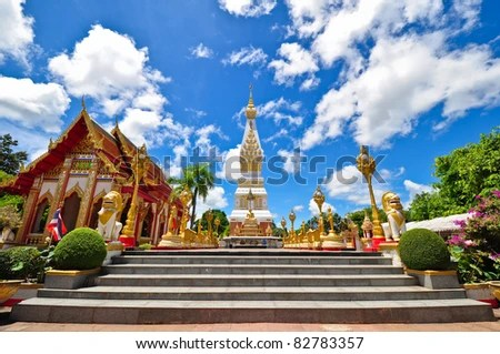 Wat Phra That Phanom temple, Nakhon Phanom Province, Thailand - stock photo