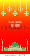 Ucapan Selamat Idul Fitri Dengan Latar Stock Illustration 1113847742