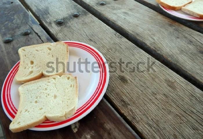 2 Slices Plain White Bread Served Stock Photo Edit Now 786038686