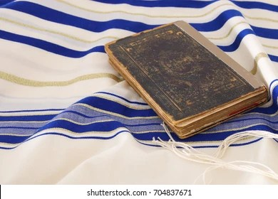 Hebrew Bible Images, Stock Photos & Vectors | Shutterstock