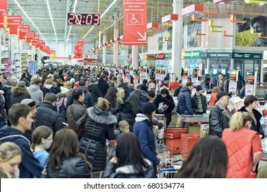 1000+ Supermarket Crowded Stock Images, Photos & Vectors ...