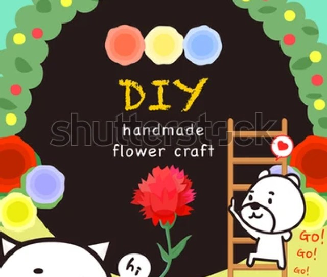 Cartoon Style School Art And Craft Activities For Kids Poster Flower Garden Illustration And Cute