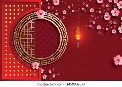 https www shutterstock com image vector chinese gold frame oriental asian elements 1459809377