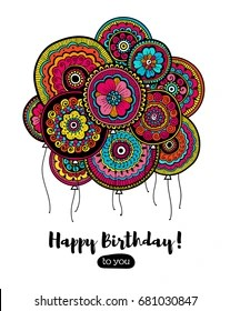 https www shutterstock com image vector colorful happy birthday card balloons indian 681030847