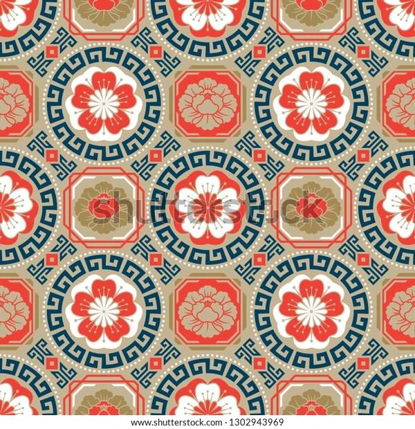 https www shutterstock com fr image vector seamless traditional asian ornamental motive japanese 1302943969