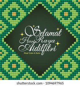 Lebaran Background Images Stock Photos Vectors Shutterstock