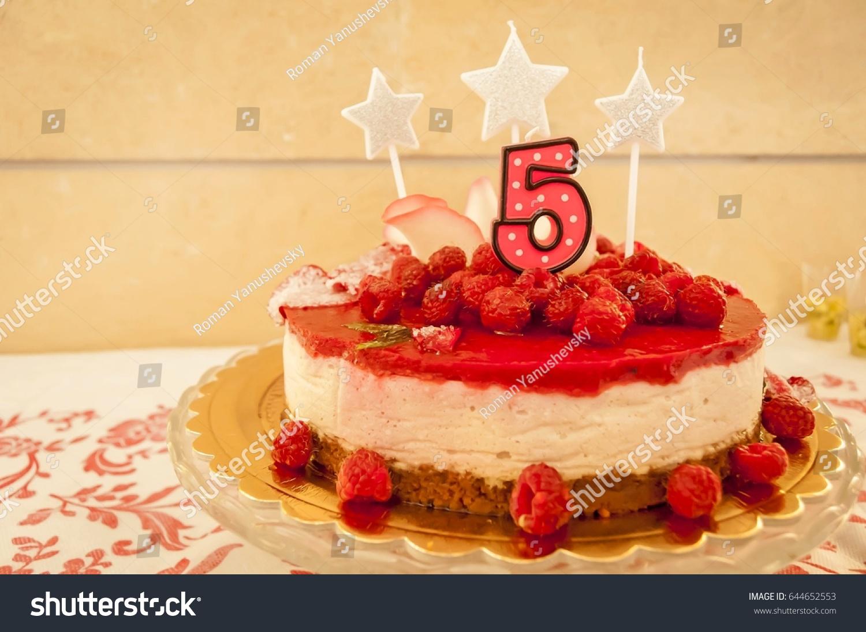 Birthday Cake 5 Year Old Child Stock Photo Edit Now 644652553
