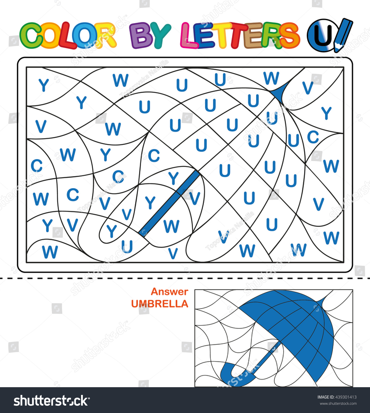 Umbrella Maze Worksheet Preschool