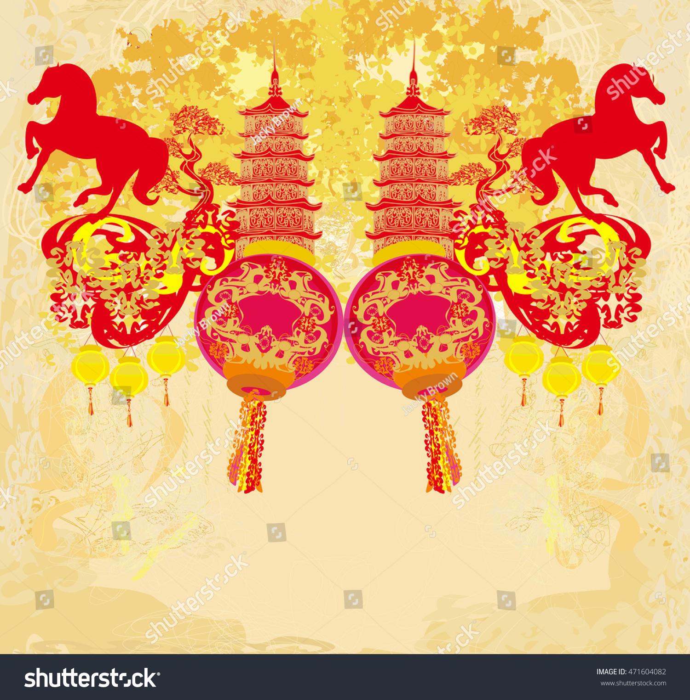 Chinese Mid Autumn Festival New Year Stock Illustration