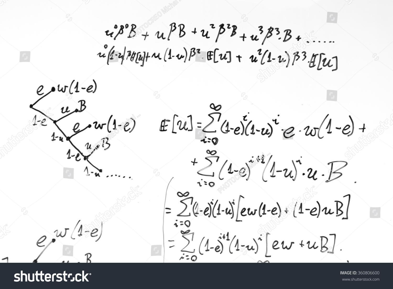 Complex Math Equation Text