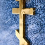 Golden Orthodox Christian Cross On Marble Stock Photo Edit Now 1056594740