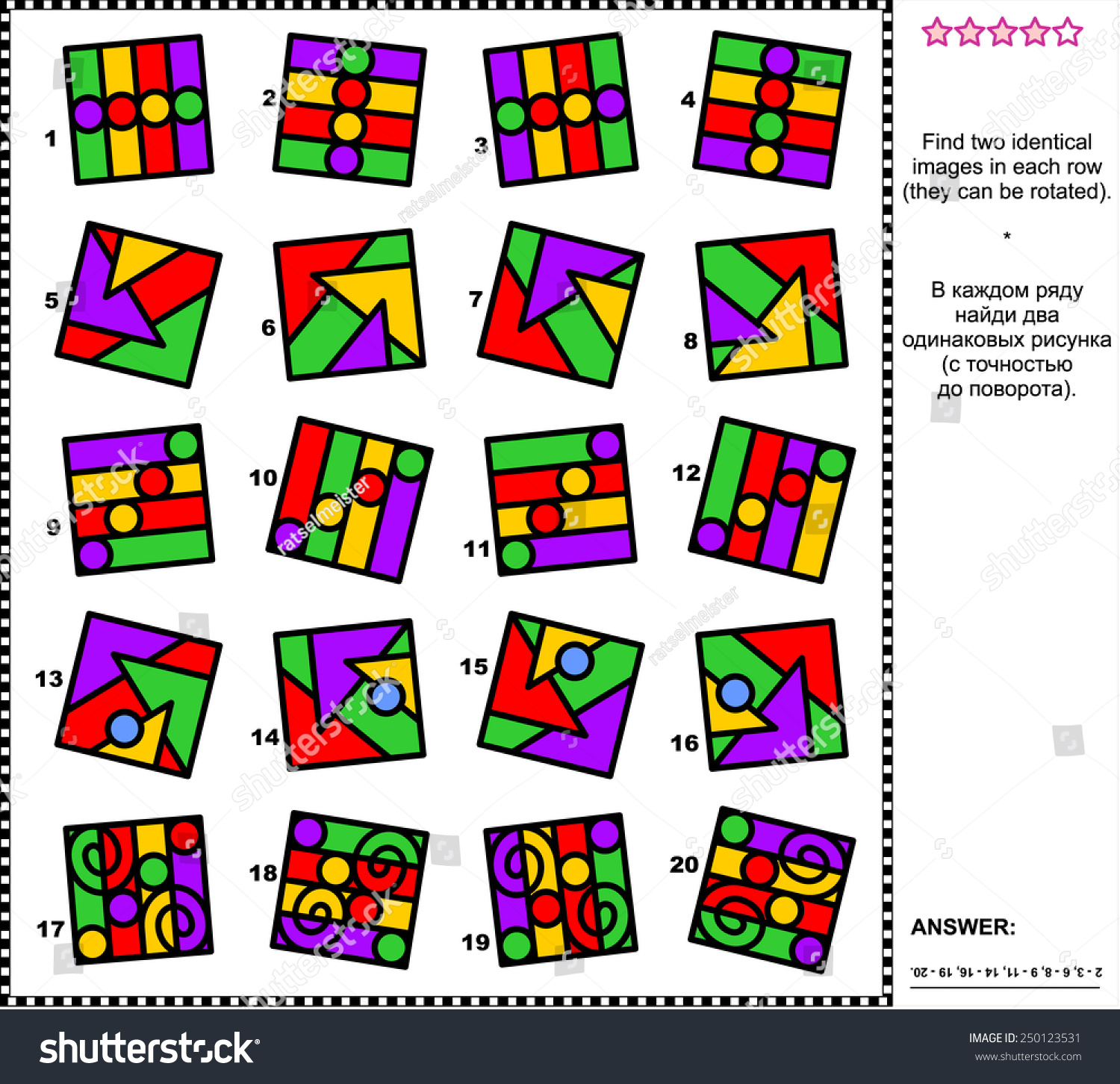 Iq Training Abstract Visual Puzzle Find Stock Illustration