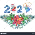 New Year Garland Christmas Tree Eucalyptus Stock Illustration 1488823949
