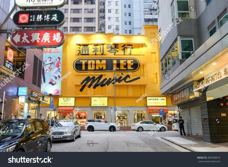 tsim sha tsui hong kong july stock photo (edit now) 456938974