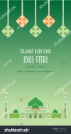 Idul Fitri Stock Illustrations Images Vectors Shutterstock