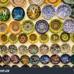 Urgup Turkey December 2018 Turkish Souvenir Stock Photo Edit Now 1297674964