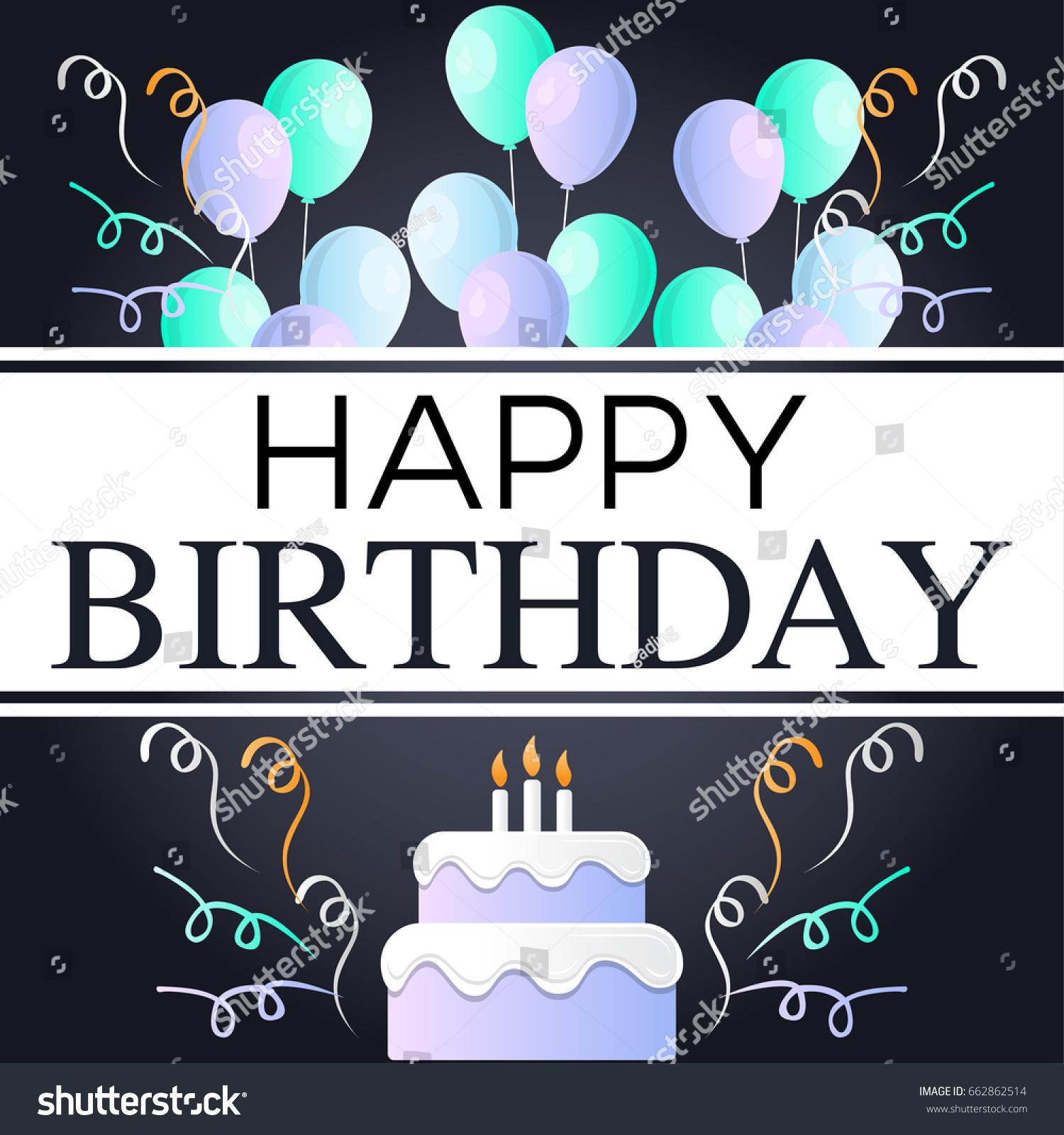 https www shutterstock com image vector birthday invitation background design 662862514