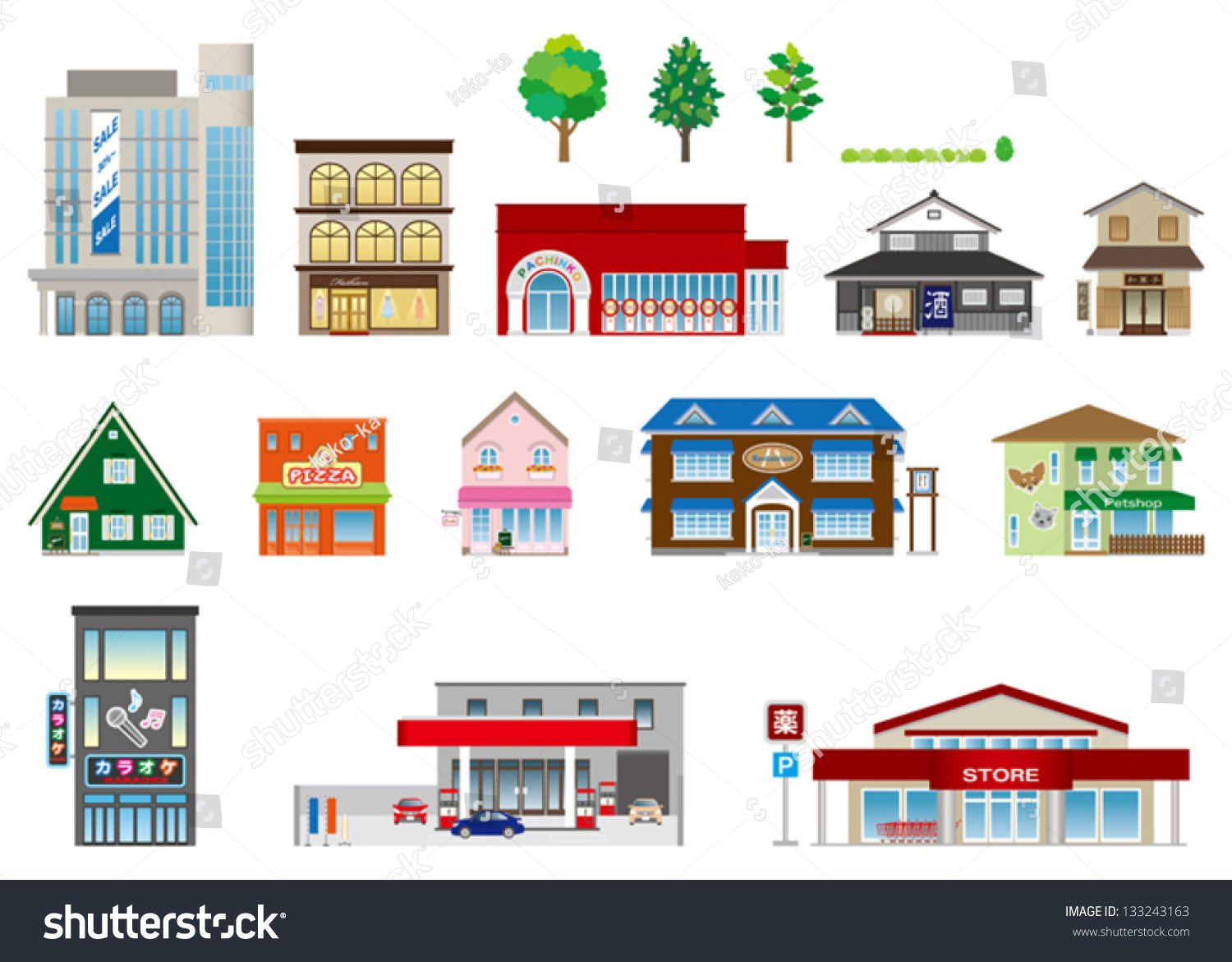 Building Shop Business Stock Vector
