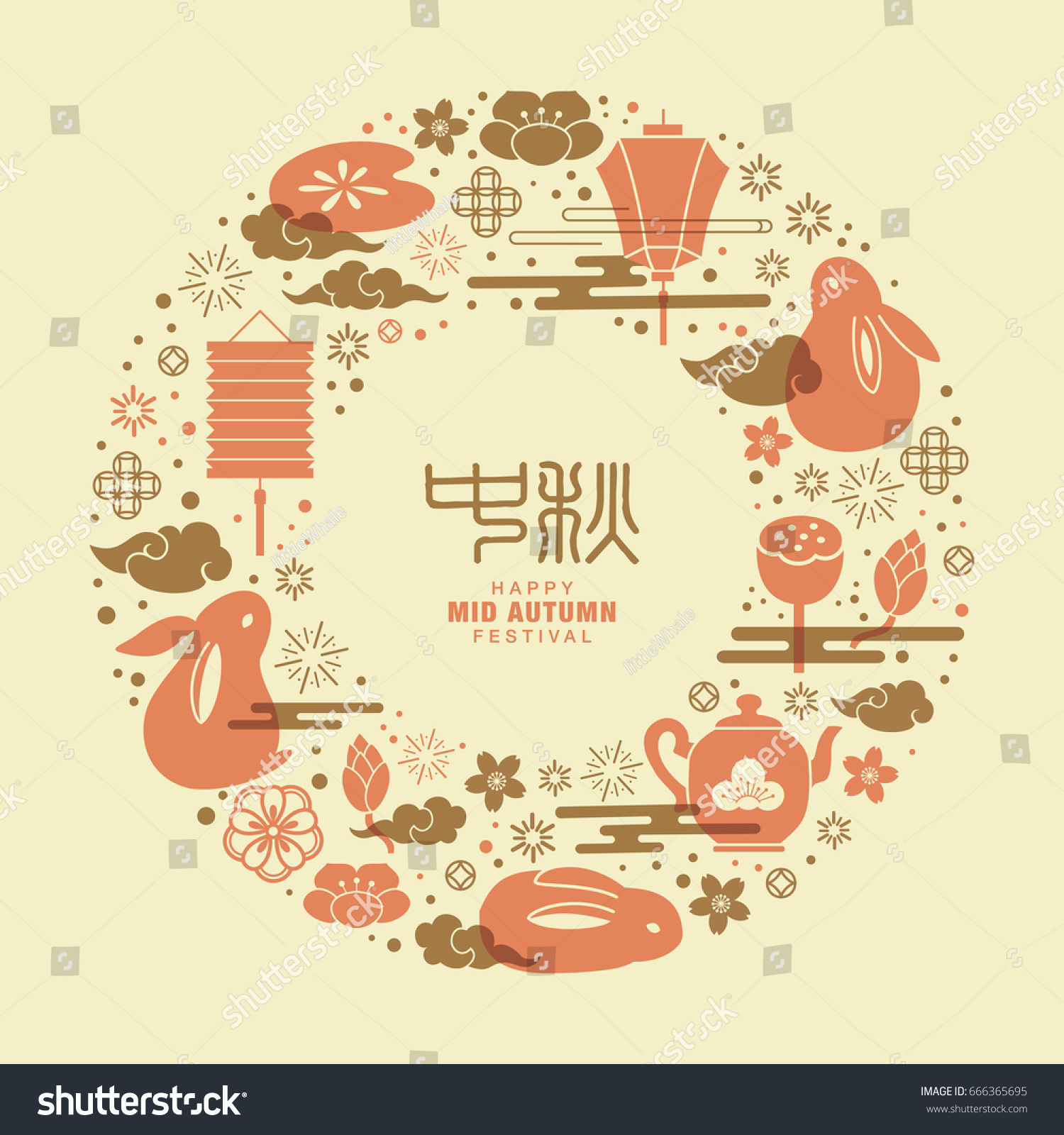 Chinese Mid Autumn Festival Design Chinese Stock Vector