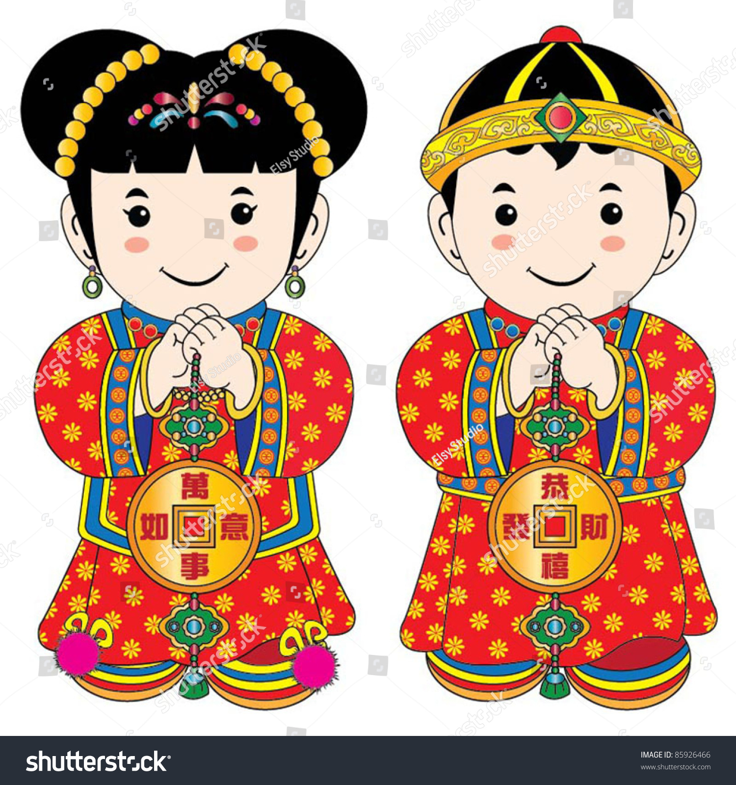 Chinese New Year Fortune Girl And Boy Stock Vector