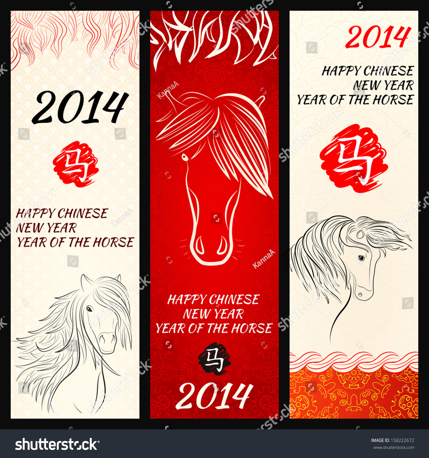 Chinese New Year Of The Horse Banners Set Vector
