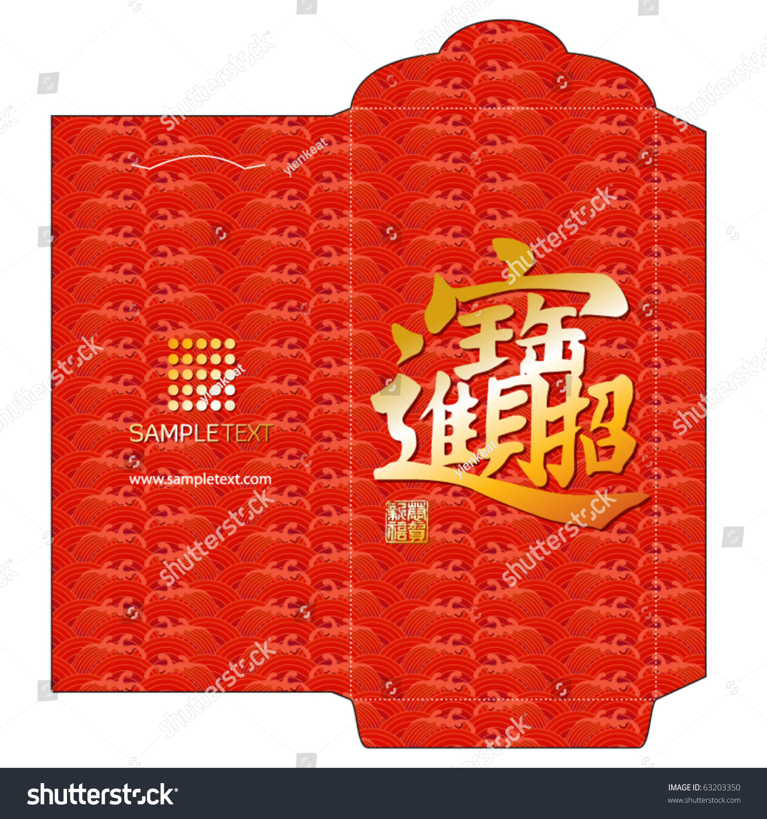 Lunar New Year Red Envelope Template