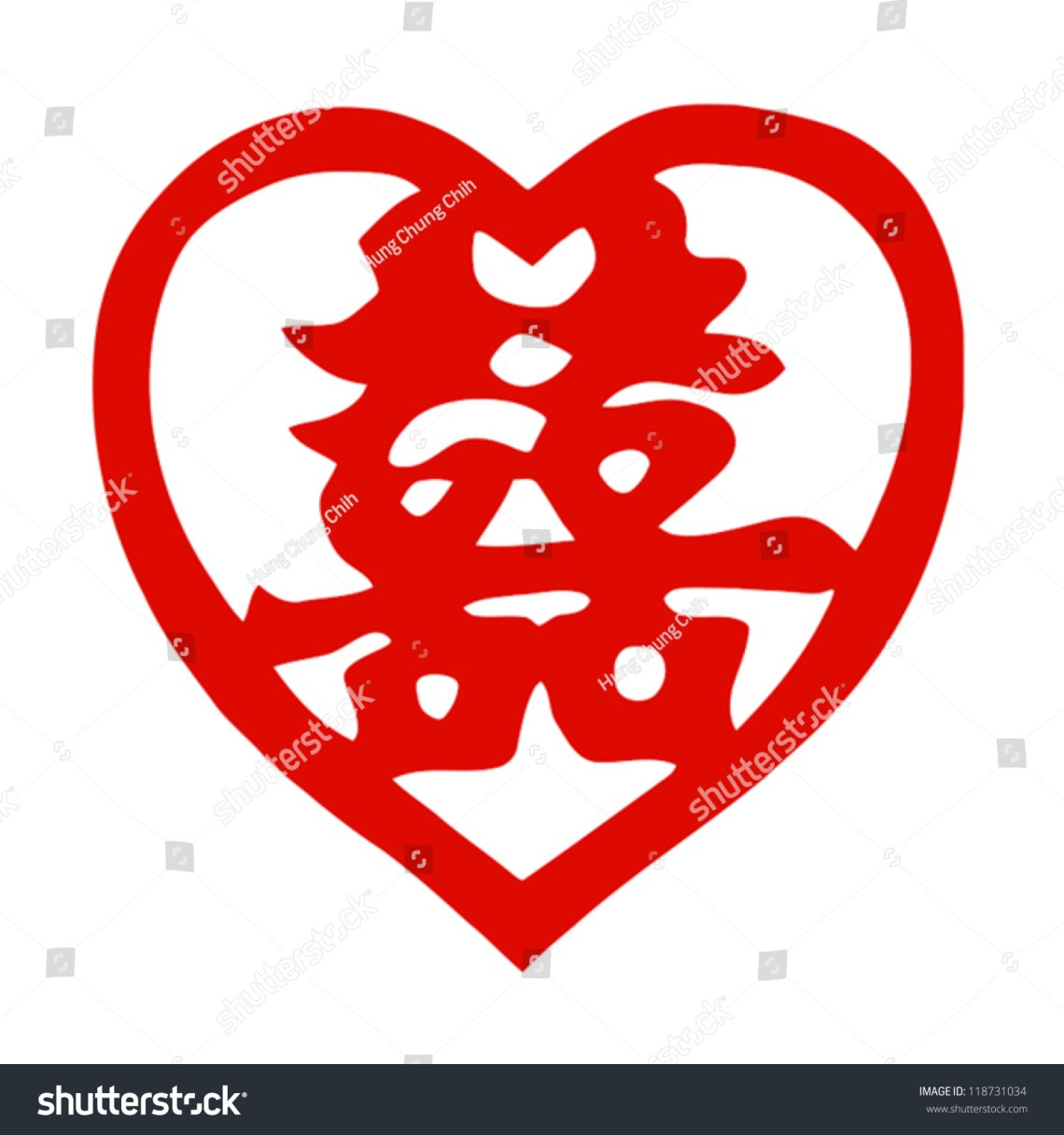 Download Chinese Symbol Double Happiness Happy Marriage Stock ...