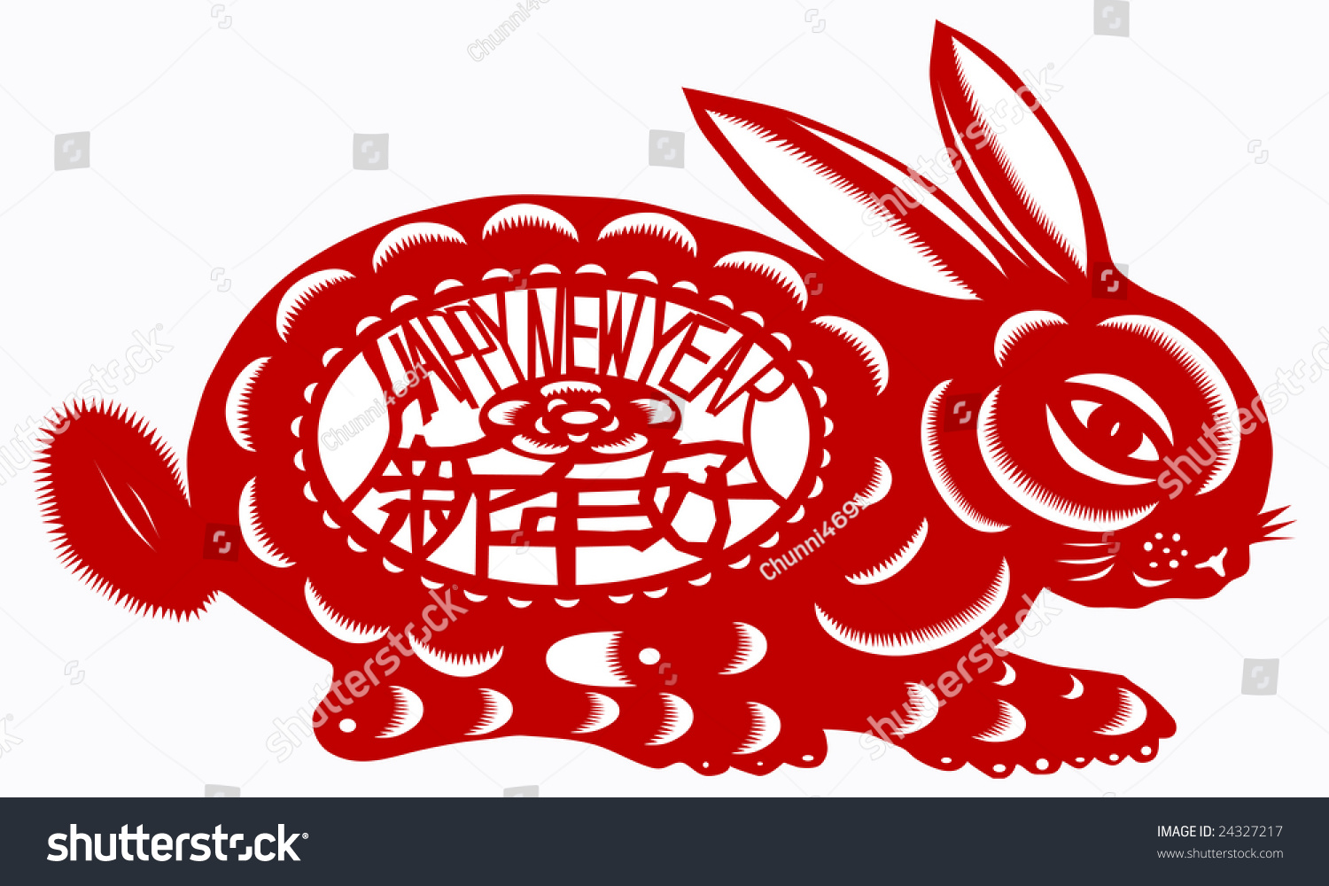 How To Say Rabbit In Chinese