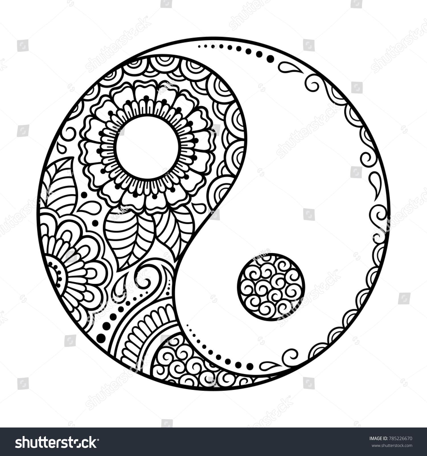 Circular Pattern Yinyang Decorative Symbol Mehndi Stock Vector