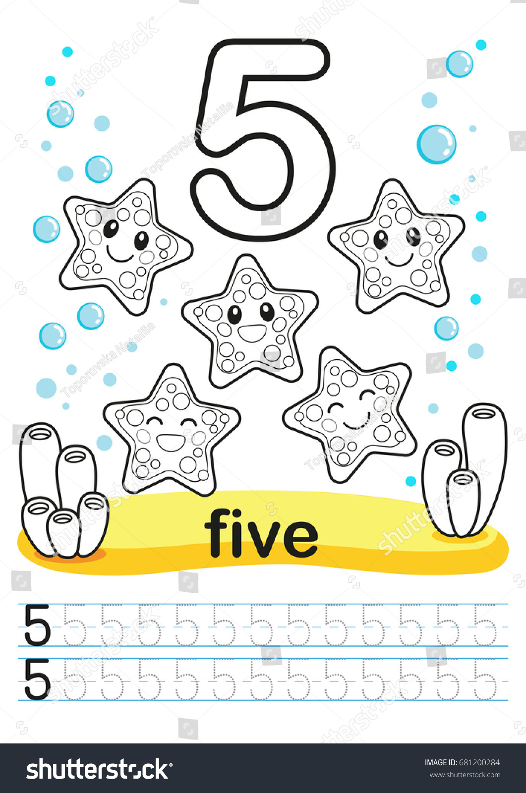 Coloring Printable Worksheet Kindergarten Preschool We