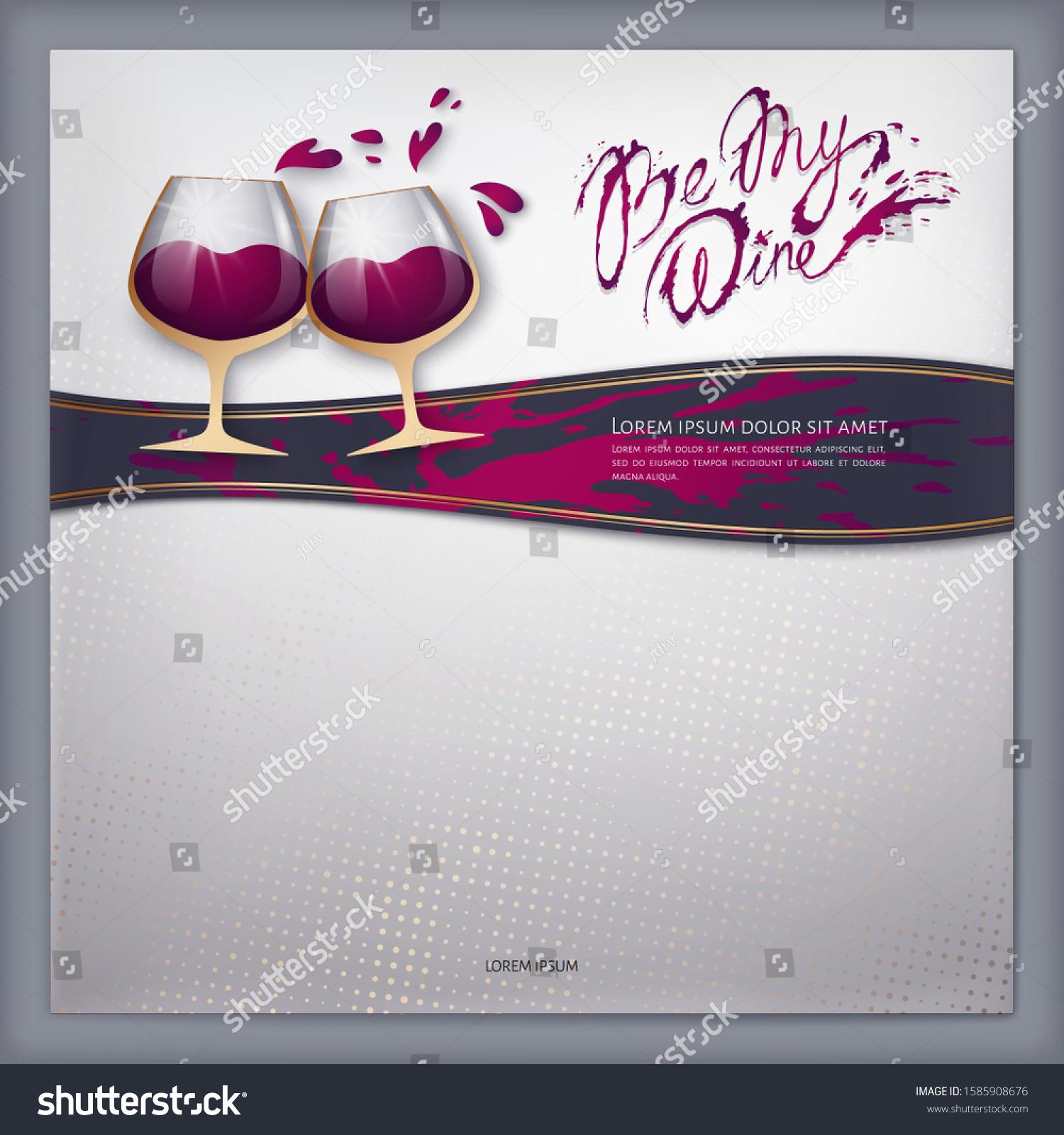 https www shutterstock com image vector date invitation card red wine glass 1585908676
