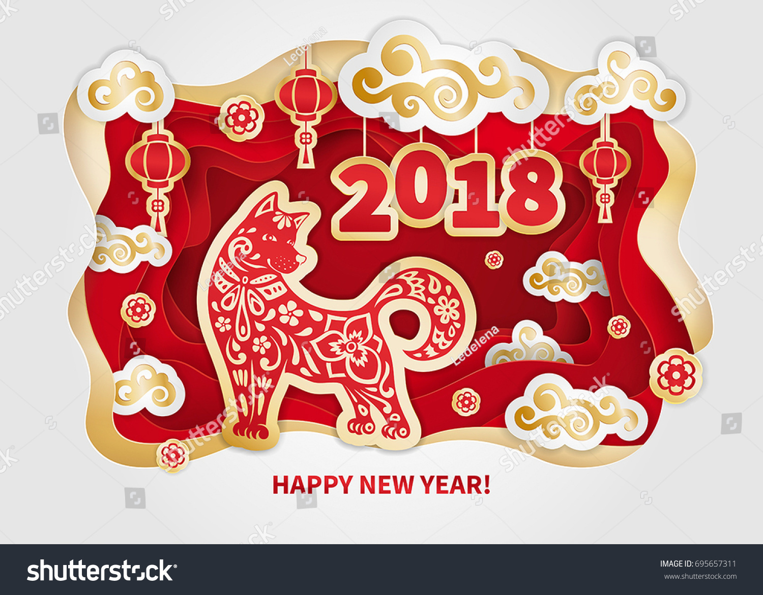 Dog Symbol Chinese New Year Stock Vector