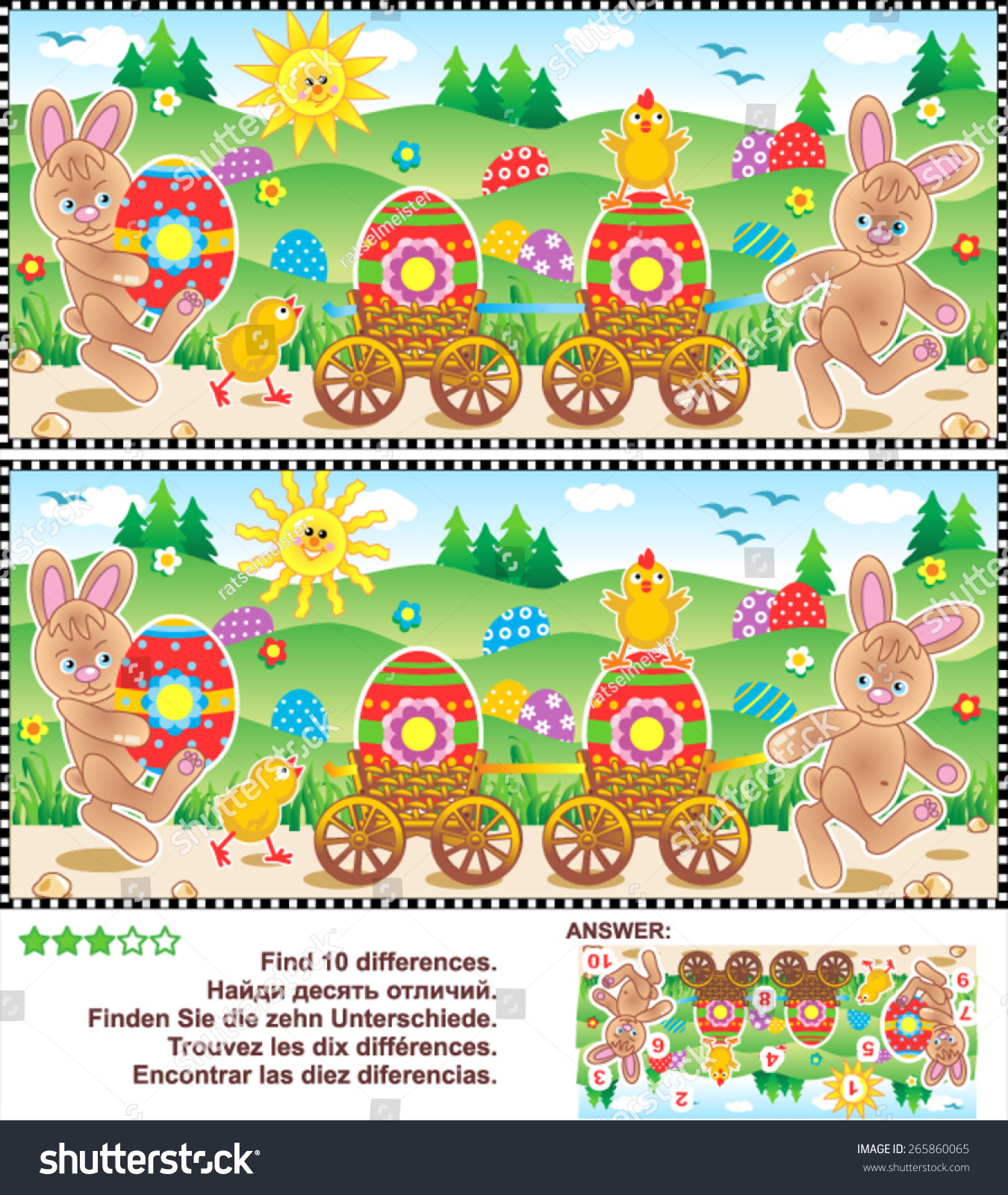 Easter Egg Hunt Themed Visual Puzzle Stock Vector