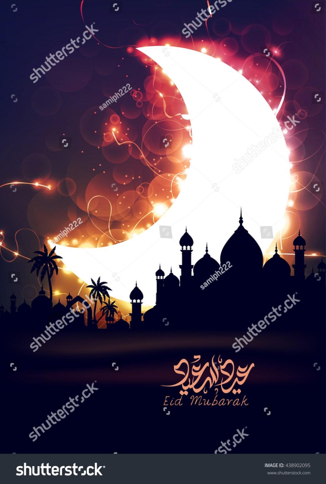 Eid Al Adha 2018 Greeting Cards In Arabic Billingss