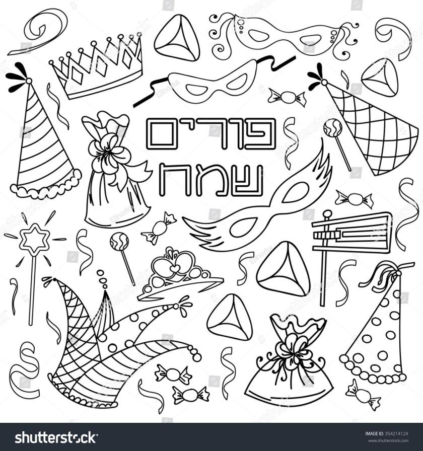hand drawn elements set jewish holiday stock vector