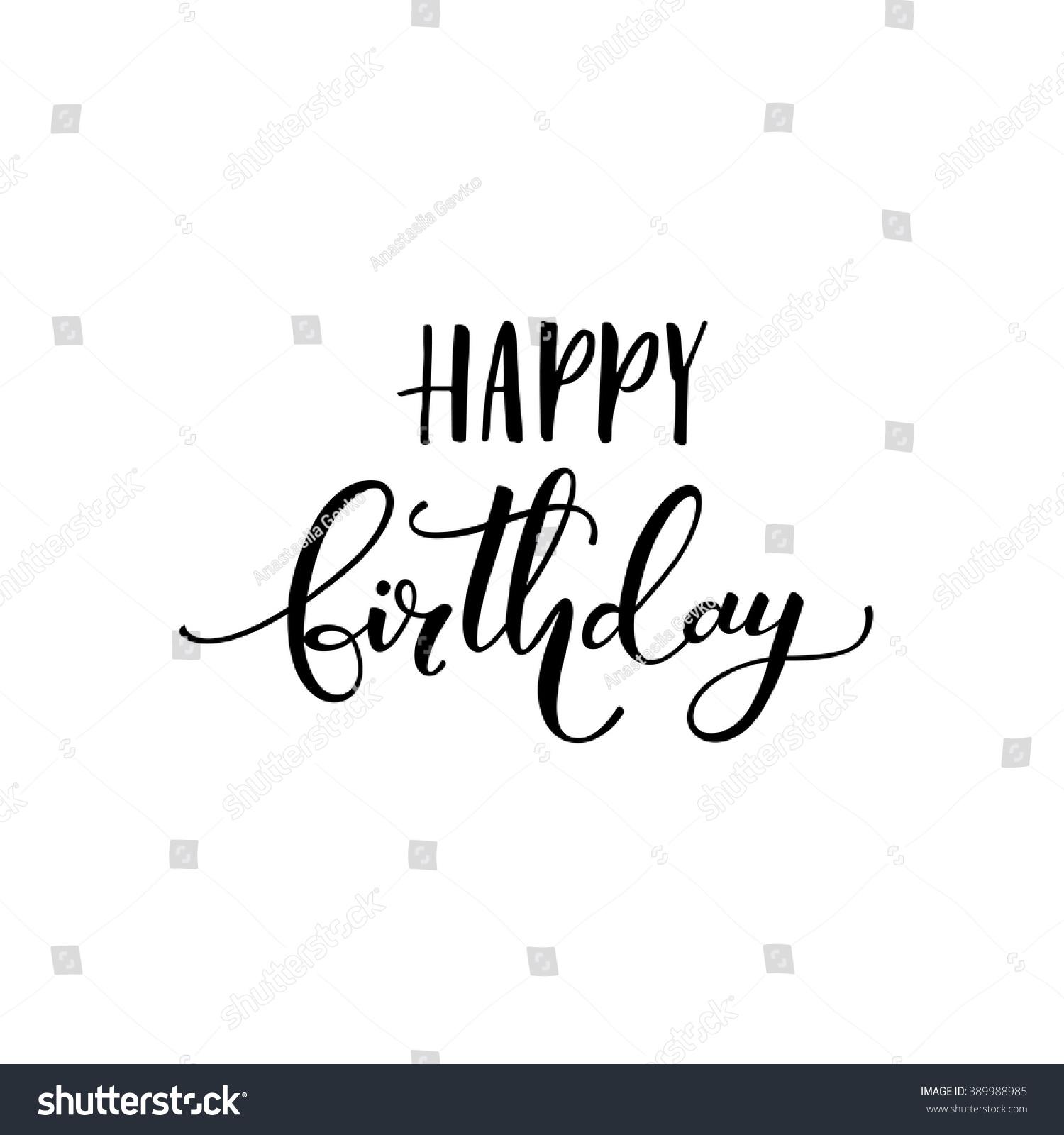 Happy Birthday Card Positive Quote Hand Stock Vector