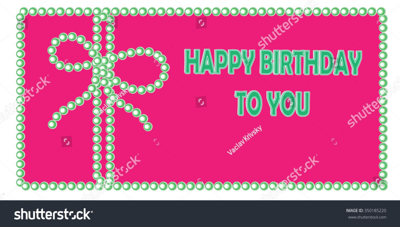 Happy Birthday You Elegant Card Green Stock Vector Royalty Free 350185220