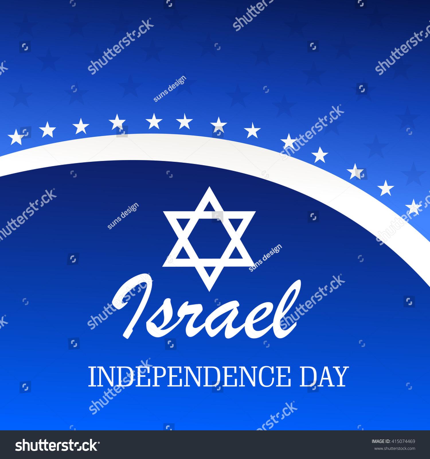 Illustration Background Israel Independence Day Stock