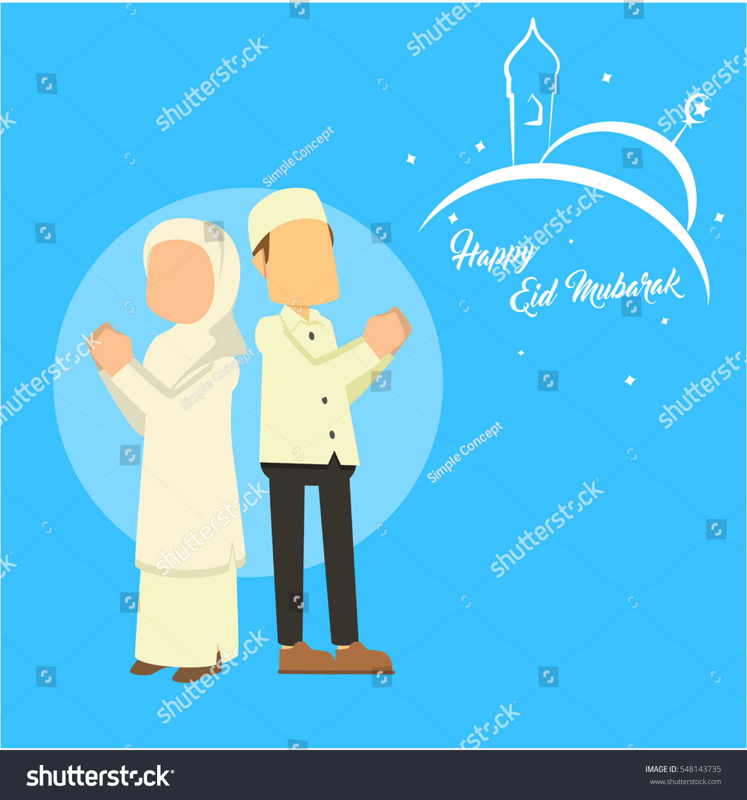 Muslim People Asking Forgiveness Stock Vector Royalty Free