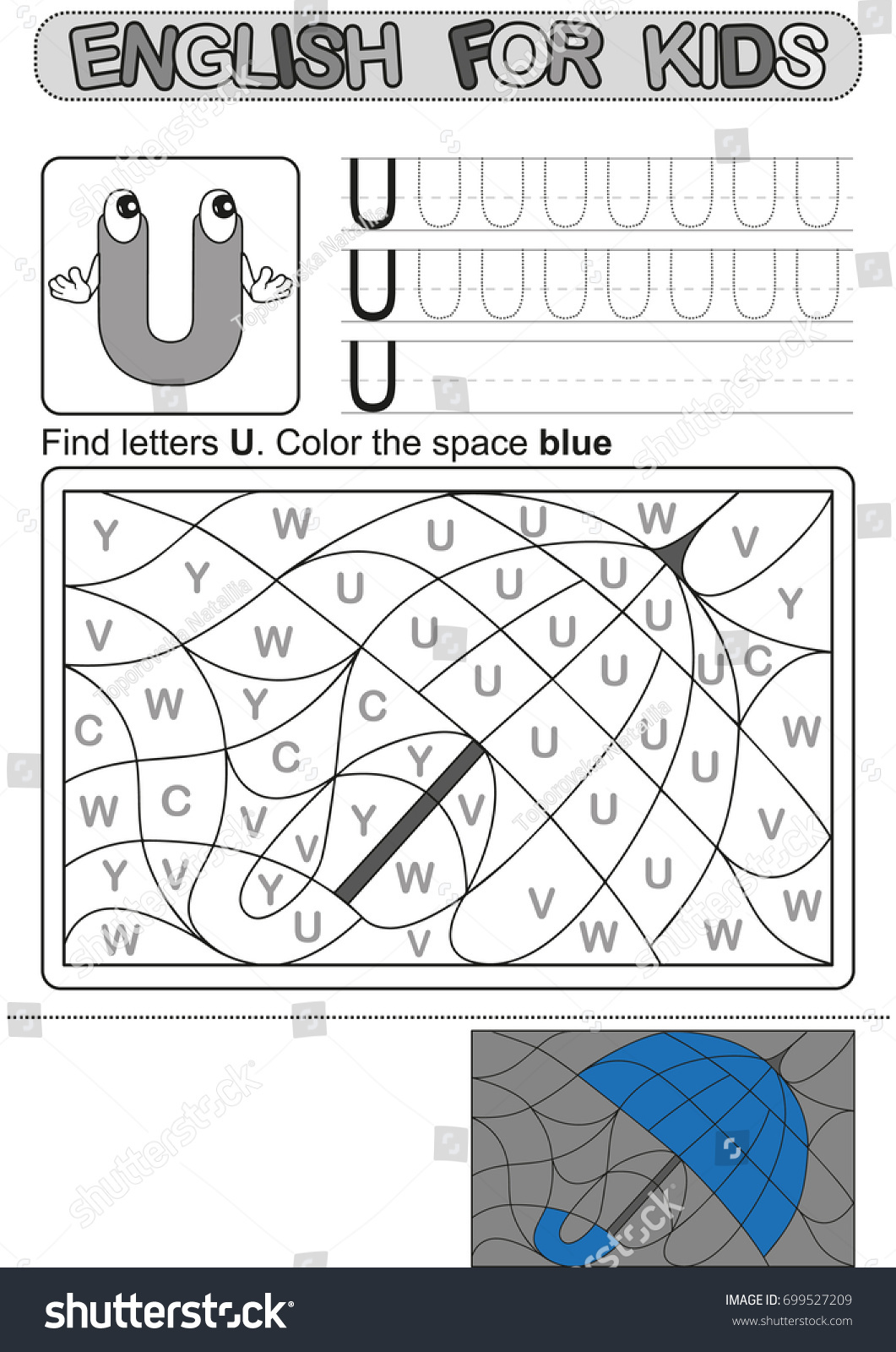 Preschool Letter U Worksheet For Kindergarten