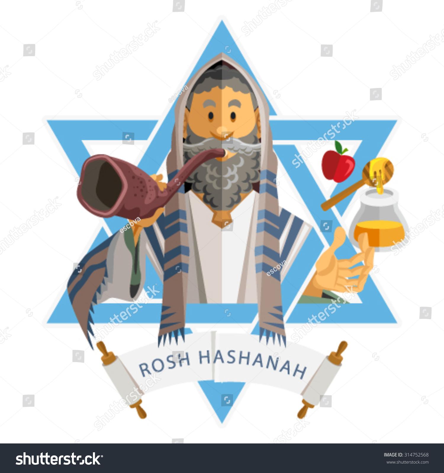 Rosh Hashanah Jewish New Year Yom Kippur Illustration Of Jewish New Year Rosh Hashanah Feast