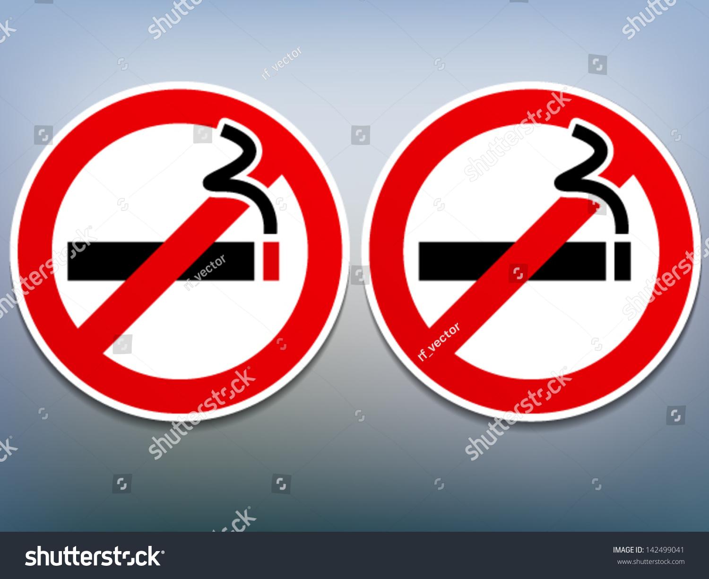 No Smoking Printable Worksheet