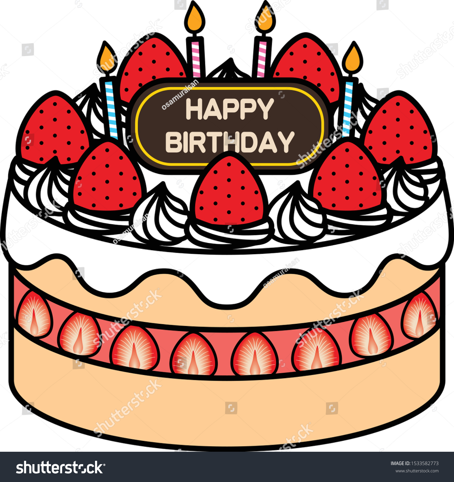 Strawberry Shortcake Birthday Party Stock Vector Royalty Free 1533582773