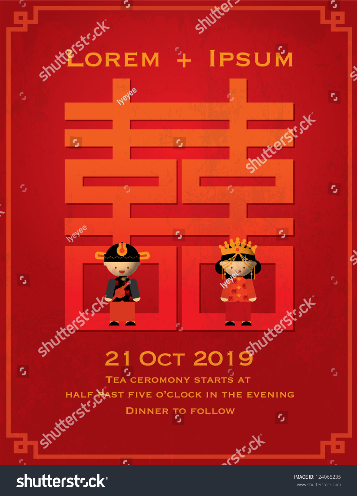 Traditional Chinese Wedding Invitation Card Template