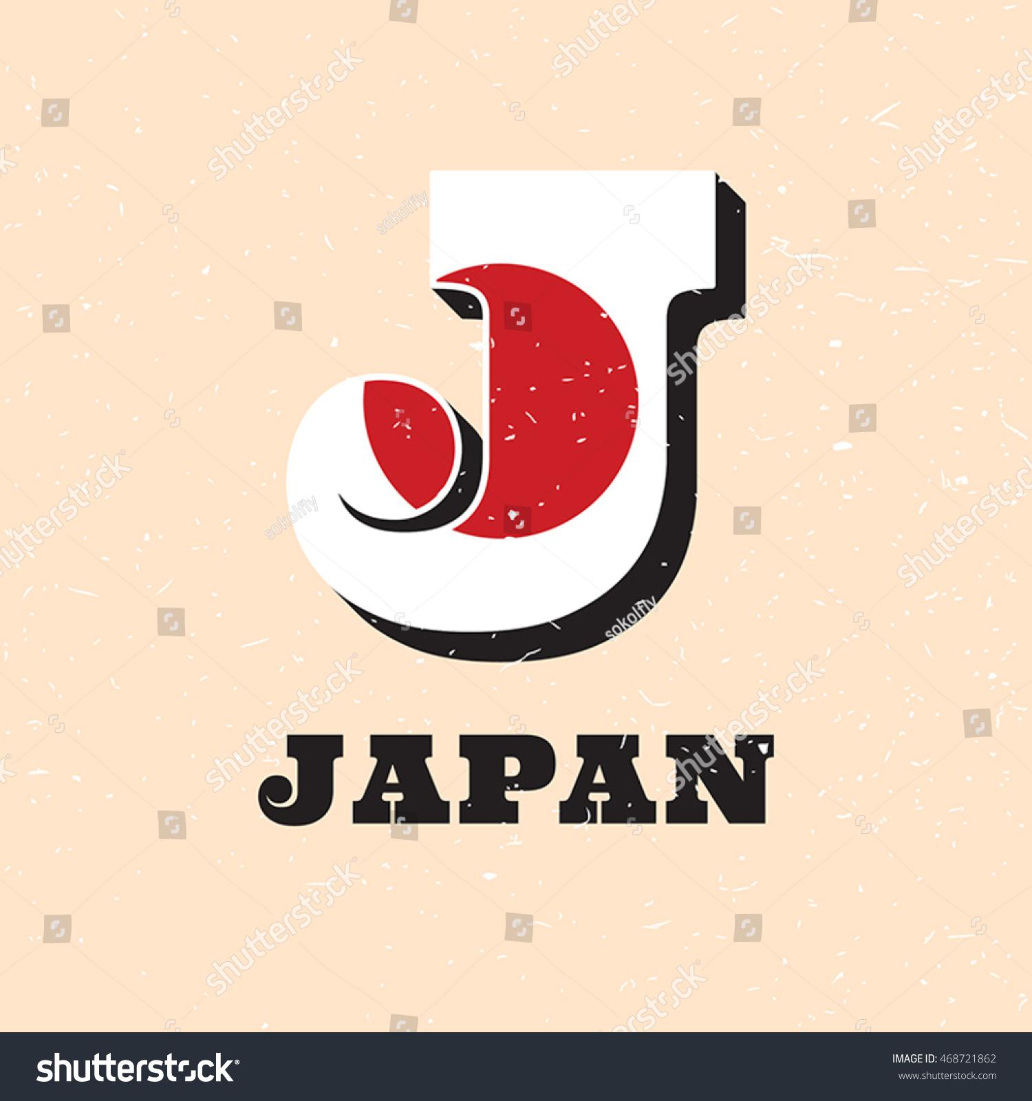 Vector Letter J Logo Design Japanese Stock Vector
