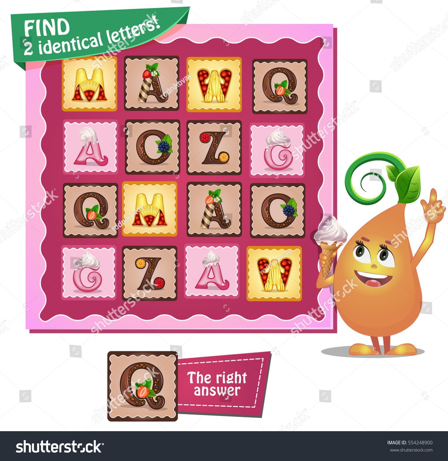 Visual Game Children Task Find Two Stock Vector