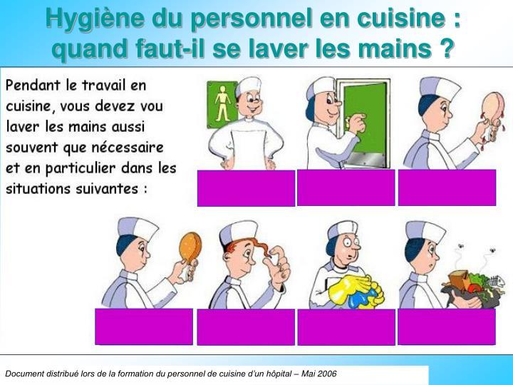 PPT Travaux Pratiques PowerPoint Presentation ID1344664